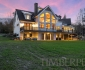 Ludlow, Vermont Ski Home | Okemo Mountain (T01058) | Crown Point Builders